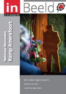 Cover 2 magazine