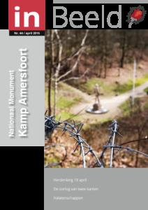 44-magazine-kamp-amersfoort